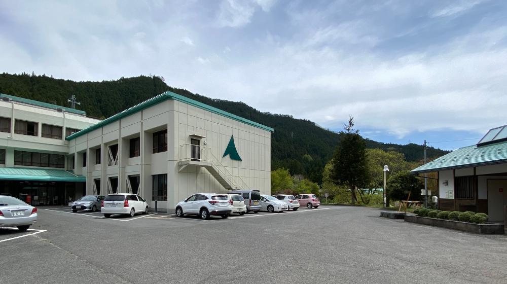 天川村役場