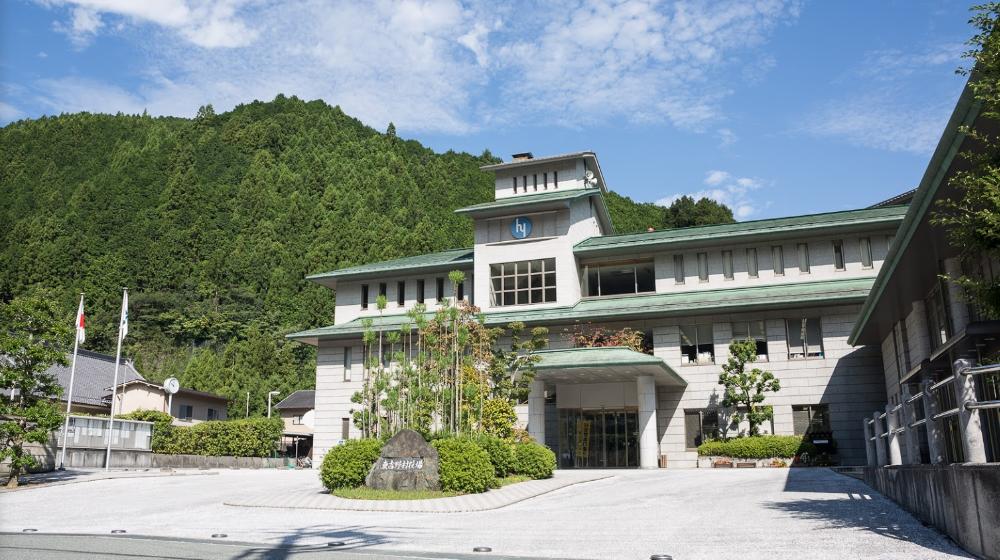東吉野村役場